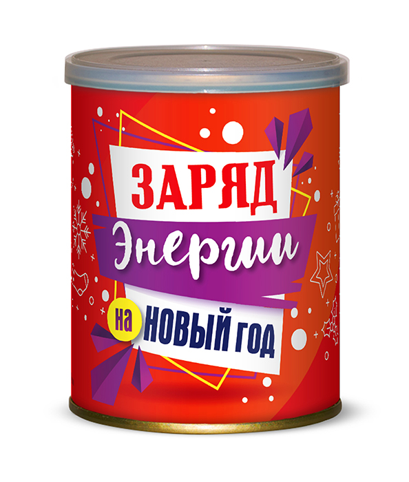 410794 Вкусняшка новогодняя (1)_0005_414013 заряд