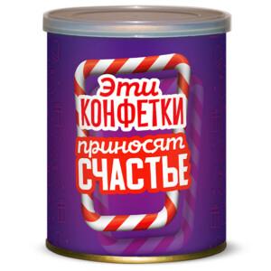 410794 Вкусняшка новогодняя (1)_0029_414068 Эти конфетки приносят счастье
