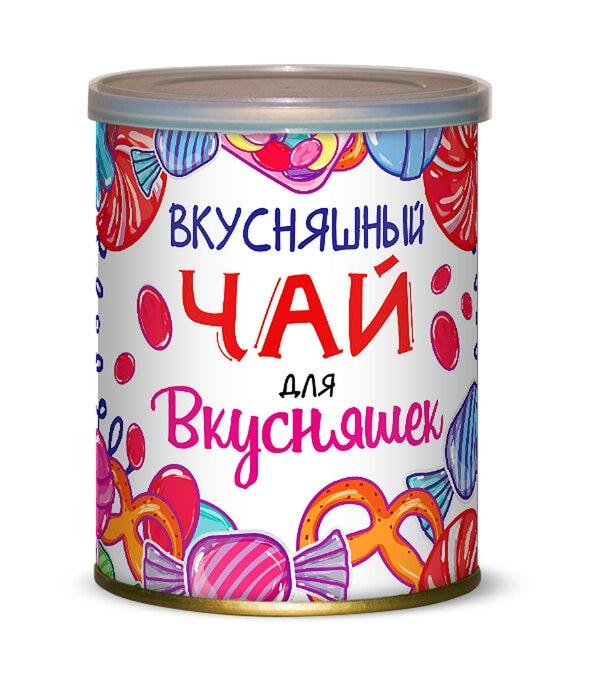 418691_вкусняшный-чай