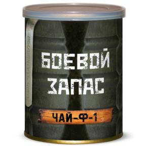 418790_боевой-запас