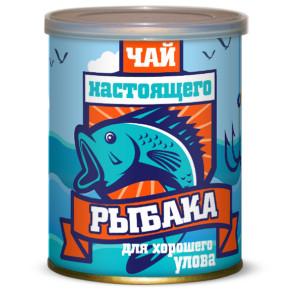 418868_для-настоящего-рыбака