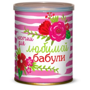 419155-для-любимой-бабули2