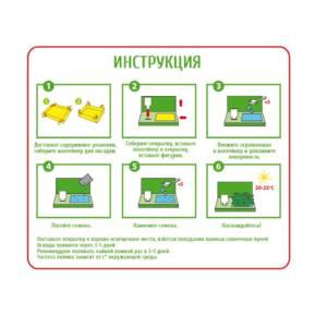 Инструкция-01