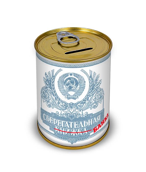 Kopilka Sberegatelnaya BANKA