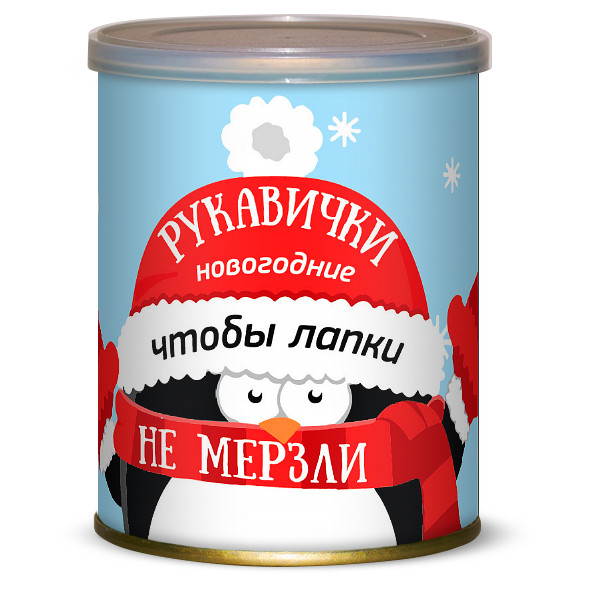 Рукавички новогодние, чтобы лапки не мёрзли