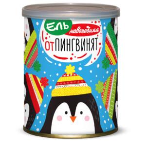 ель-от-пингвинят