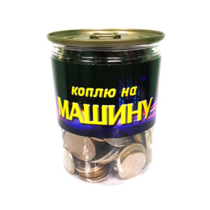 na_mashiny