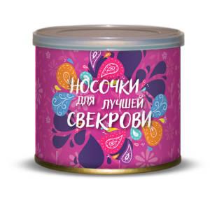 noski dlya_ly4wei_svekrovi
