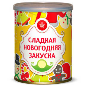 sladkaya_zakuska