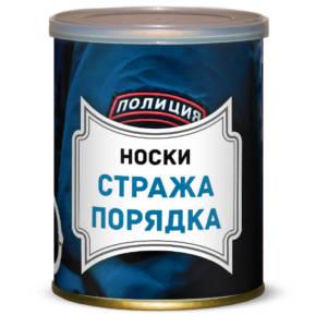 straja_poryadka