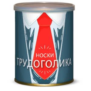 trydogolika