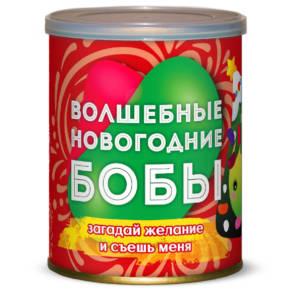 volwebnie_bobi_ng