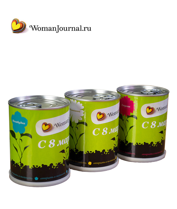 womanjournal