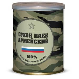 armeyskiy-suhoy-paek-1