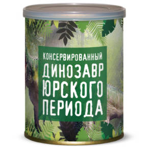 dinozavr-yurskogo-perioda-1