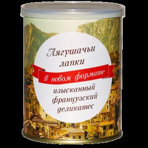 lyagushki-lapki-iz-frantsii-1