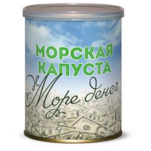 morskaya-kapusta-more-deneg-1