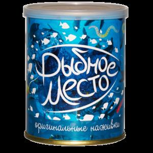 ryibnoe-mesto-1