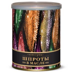 shprotyi-sladkie-1