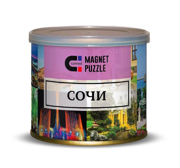 sochi-magnitnyiy-pazl-suvenir-1
