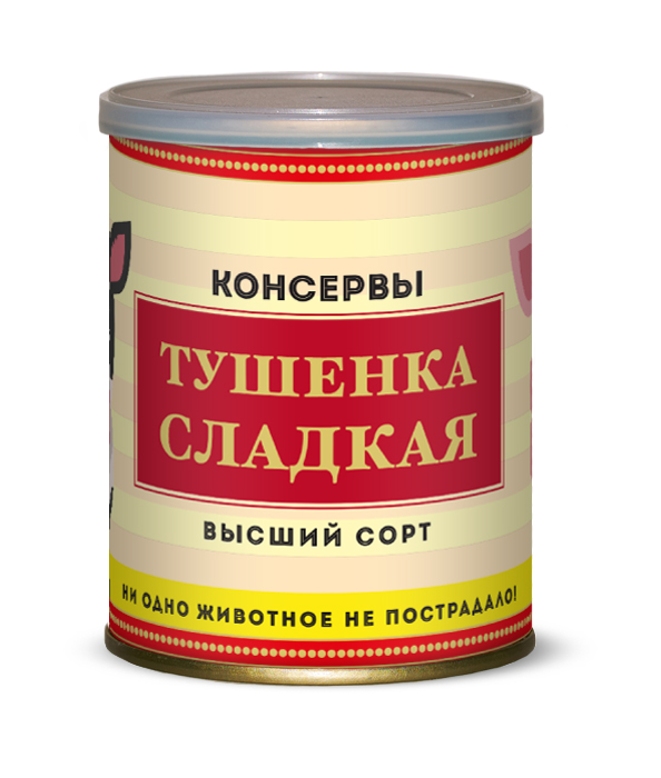 tushenka-sladkaya-1
