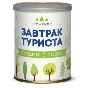 zavtrak-turista-vozmi-s-soboy-1
