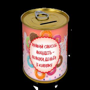lychii-sposob-poxydet