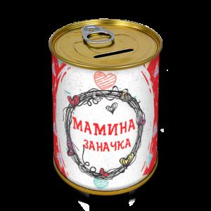 mamina-zanachka