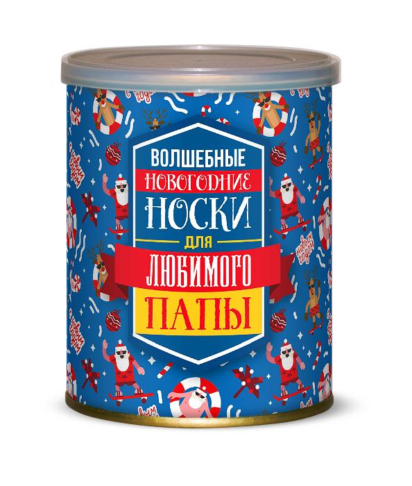 волшебные-новогодние-носки-для-любимого-папы-1