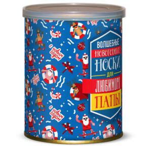волшебные-новогодние-носки-для-любимого-папы