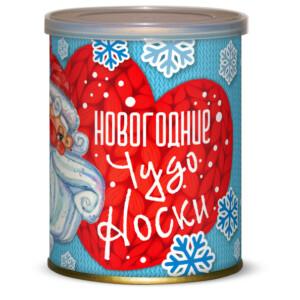 новогодние-чудо-носки