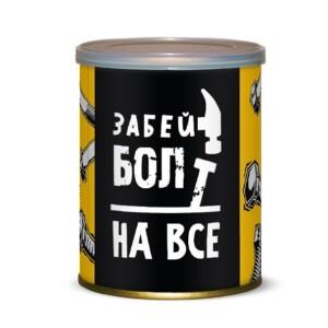болт-2-(594-700)