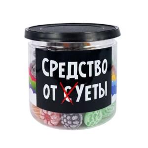 ЛЕДЕНЦЫ_0004_средство-от-суеты